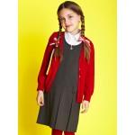 Cardigan rosu uniforma scoala